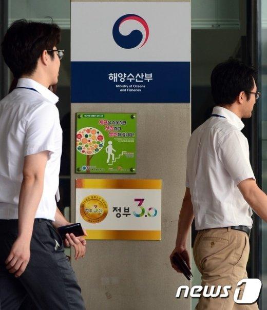 [사진]'원양어선서 배트남 선원이 한국인 선장 및 기관장 살해'