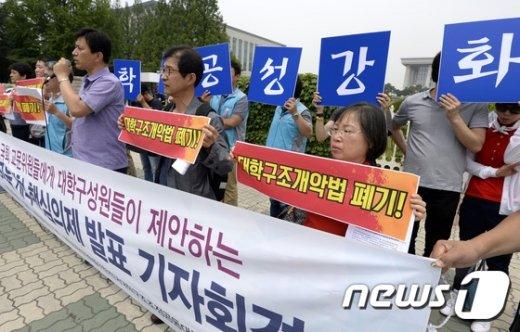 [사진]'대학구조개악법 폐기'