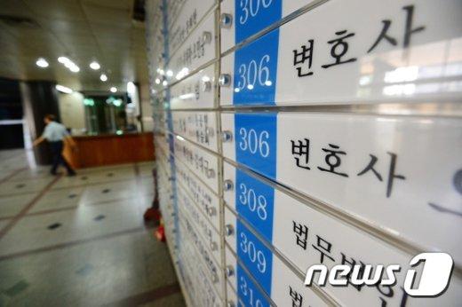 [자료사진] © News1