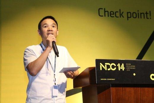 김정주 NXC 대표. © News1