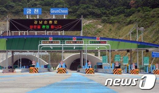 [사진]'강남순환로 7월3일 개통합니다'