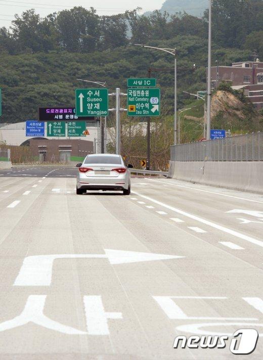 [사진]강남순환로 사당IC, 빠져나가는 차량
