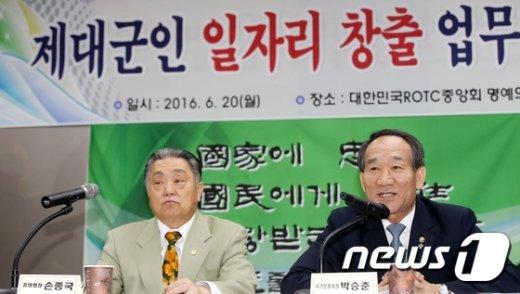 [사진]인사말 하는 박승춘 국가보훈처장