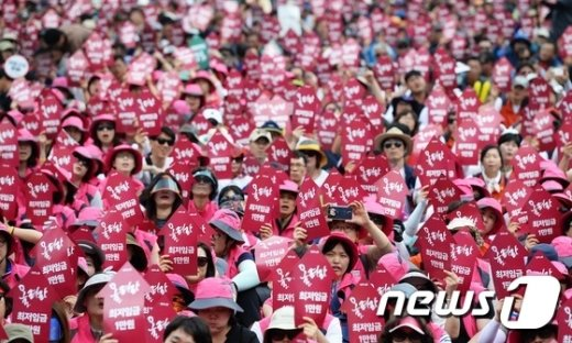 [사진]민주노총, '최저임금 1만원' 촉구