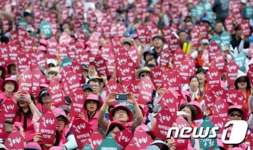 [사진]'올려라! 최저임금'