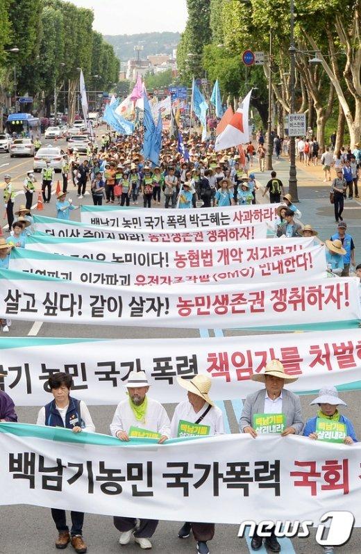 [사진]'농민들의 생존권을 위한 행진합니다'