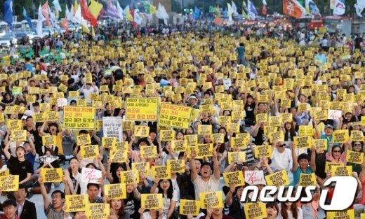 [사진]세월호 특별법 개정 촉구를 위한 범국민 문화제