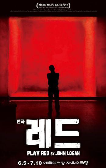 [이번주, 이공연] '베어 더 뮤지컬' 外