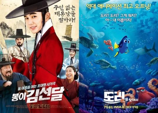 오늘(6일) 개봉한 영화 '봉이 김선달'(사진 왼쪽)과 '도리를 찾아서' 포스터. /사진=영화 포스터