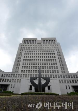 서울 서초구 대법원의 모습. 2016.6.16/뉴스1