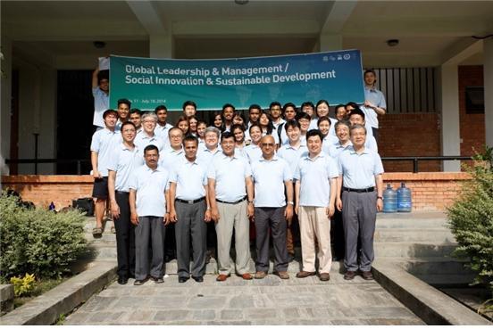 지난 2014년 제1회 네팔 공동교육과정 기념사진