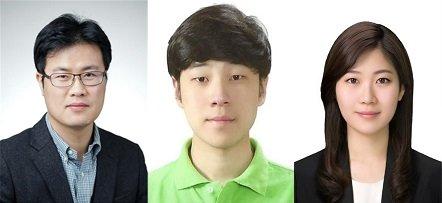 왼쪽부터 김태일 교수, 박병학 박사, 김지선 석사