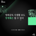 """[카드뉴스] '영화감독 사생활 보도'…""""명예훼손될 수 있어"""""""
