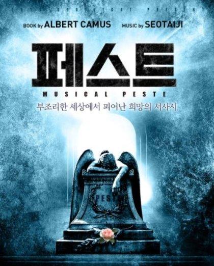 [이번주, 이공연] 김선욱 피아노 리사이틀 外