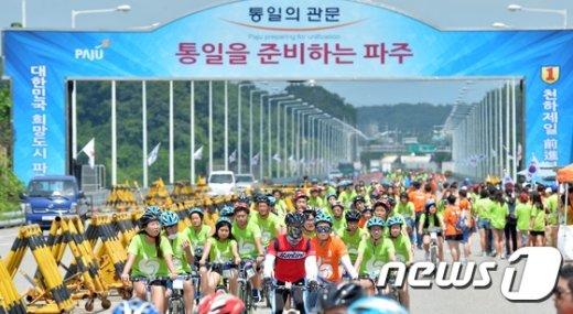 [사진]통일의 관문에 선 재외동포 학생들
