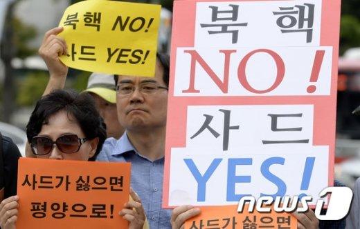 [사진]'사드가 싫으면 평양으로(?)'