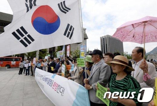 [사진]'사드배치 결정 환영'