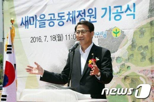 [사진]'새마을 공동체 정원' 기공식 축사