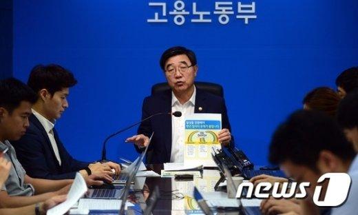 [사진]이기권 장관 '하반기 고용노동정책 방향 브리핑'