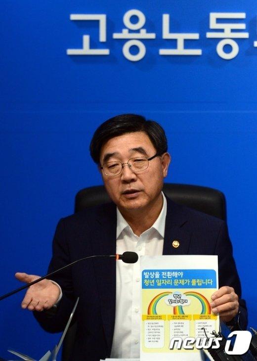 [사진]정책방향 설명하는 이기권 고용노동부 장관