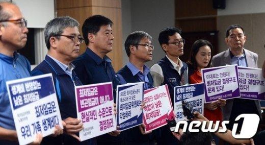 노동계를 대표하는 근로자위원들이 15일 정부세종청사에서 열린 최저임금위원회 제13차 전원회의 중 협상 진행과정을 받아들일 수 없다며 선언한 뒤 기자회견을 갖고 있다. © News1 장수영 기자