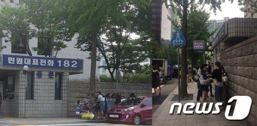 경찰홍보단에서 복무 중인 한류 연예인을 보기 위해 서울 종로구 서울지방경찰청 동문 앞을 찾은 팬들의 모습. © News1