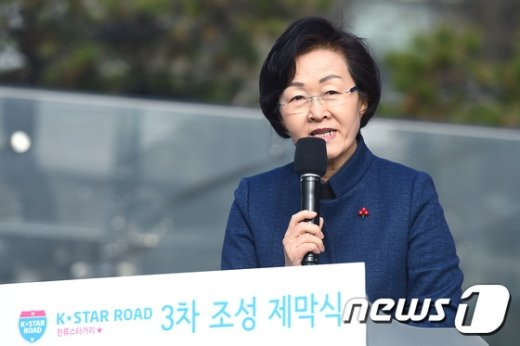 신연희 강남구청장. © News1