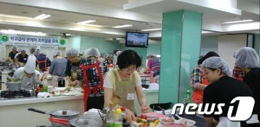 학교급식 관계자 조리실습 교육 모습. (서울시교육청 제공) © News1