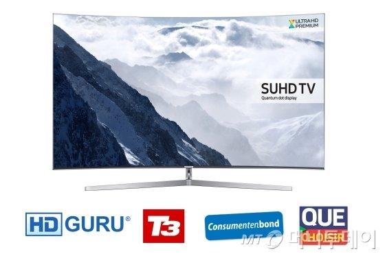 유럽과 미국의 소비자 연맹지와 주요 IT 전문 매체로부터 잇따라 호평을 받은 삼성 퀀텀닷 SUHD TV/사진제공=삼성전자<br />