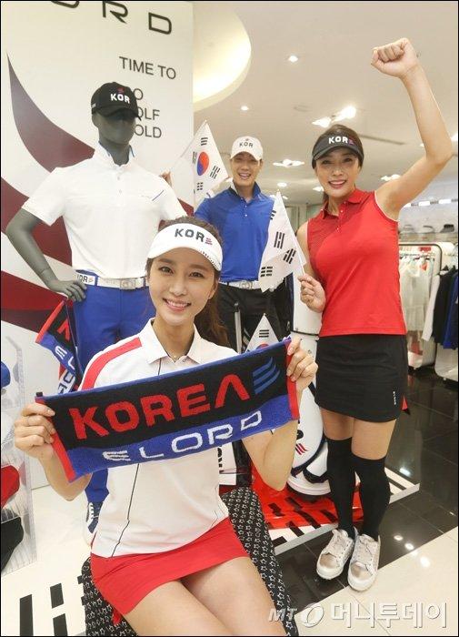 [사진]엘로드 '국가대표 선수복 입고 골프 금메달 응원해요'