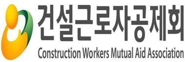 건설현장 일자리정보 한곳에 '건설 일드림넷' 8월 오픈