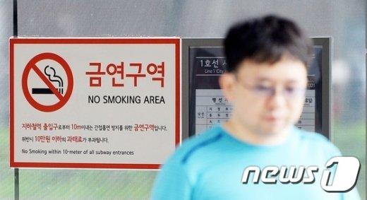 [사진]'9월 1일부터는 지하철역 출입구 흡연 단속합니다'