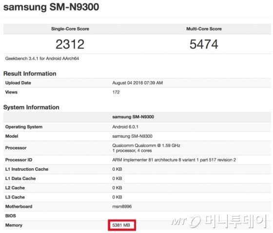 갤노트7 스페셜에디션, 中에선 6GB 고사양?