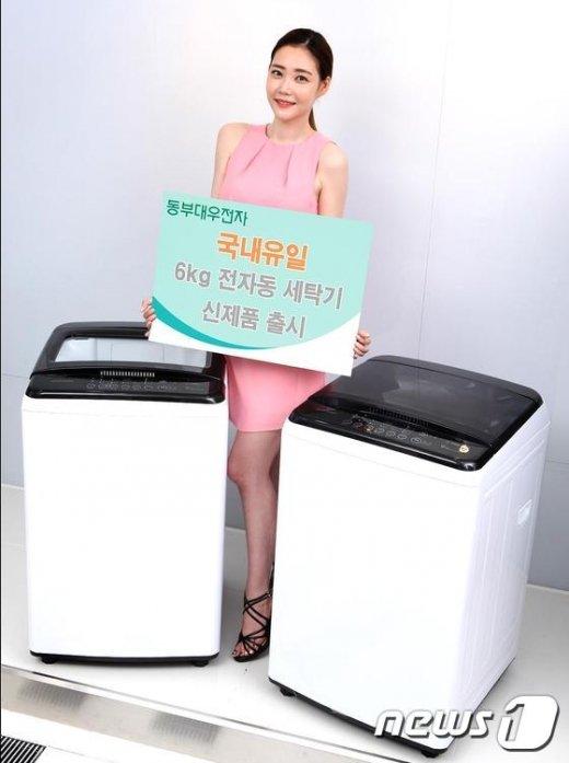 [사진]동부대우전자 6kg 전자동 세탁기 출시