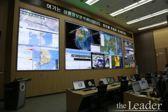 ▲상황정보분석센터 전경