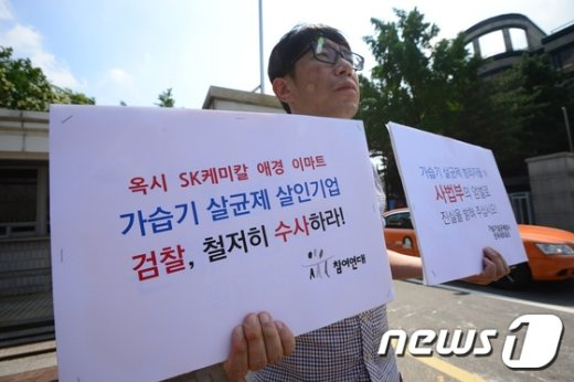 [사진]'검찰의 철저한 조사를 원합니다'