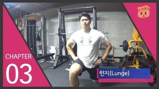 [꿀빵]자고 났더니 '퉁퉁'부은 몸… 출근 전 '부기' 빼는 운동법은?