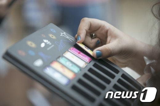 [사진]삼성전자, 리우 올림픽 핀 모아요