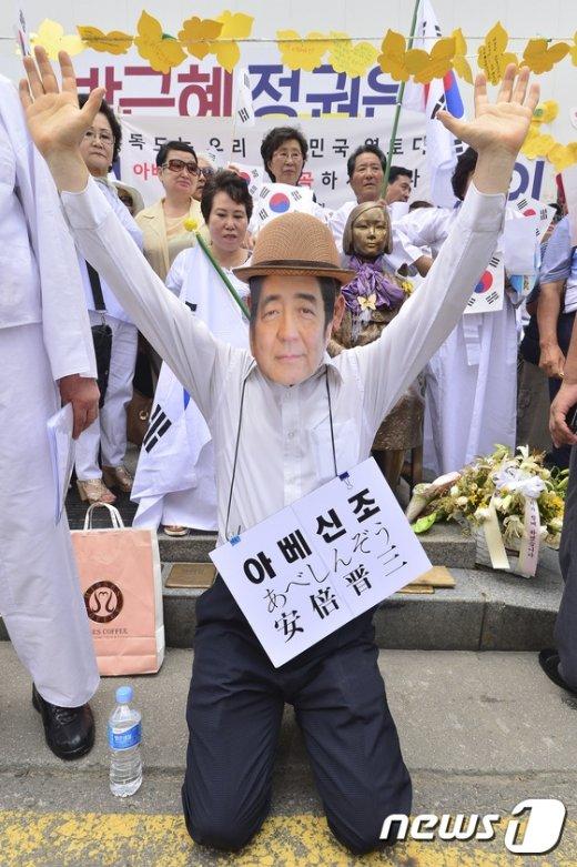 [사진]패전 71년 '일본은 진정한 사과를 하라'