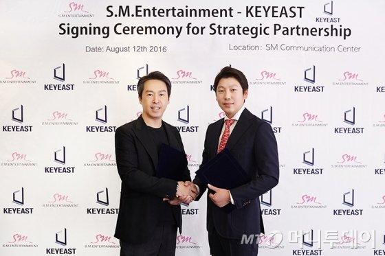 에스엠엔터테인먼트와 키이스트의 전략적 제휴 협약식. 김영민 에스엠 대표(왼쪽)와 배성웅 키이스트 총괄사장