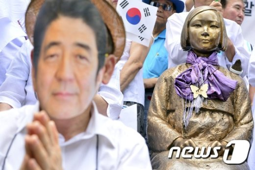 [사진]'위안부 피해자 할머니들께 사과하라'