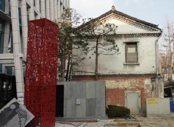 문화재청이 17일 등록문화재 제662호로 등록한 '서울 남대문로 2층 한옥 상가'. /사진제공=문화재청
