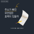 [카드뉴스] 완벽한 유언장? '주소' 안쓰면 '무효'