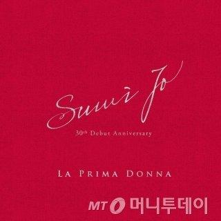소프라노 조수미의 데뷔 30주년 기념 음반 '라 프리마돈나'에는 총 32곡의 음악이 담겼다. /사진=유니버설뮤직