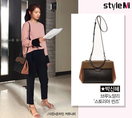 [★그거어디꺼] '닥터스' 박신혜 가방