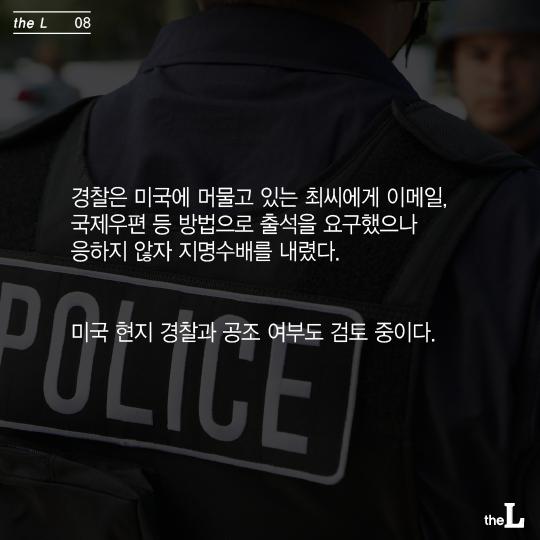 """[카드뉴스] '이건희 사망설' 최초 유포자 """"일베 관심 끌려고…"""""""