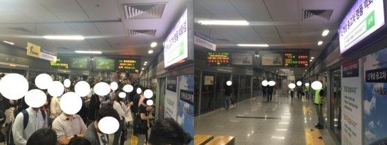 31일 오전 가양역 승강장의 모습. 일반행 열차의 도착 여부에 따라 승강장 혼잡도가 극심한 차이를 보이고 있다./사진=남형도 기자