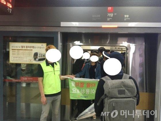 지하철 9호선 가양역에서 한 안내요원이 승객들이 추가로 탑승하지 못하게 안내하고 있다./사진=남형도 기자