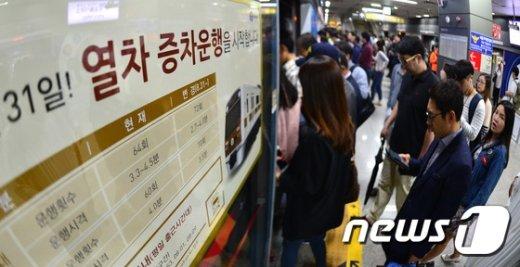 [사진]'9호선 증차운행 시작'