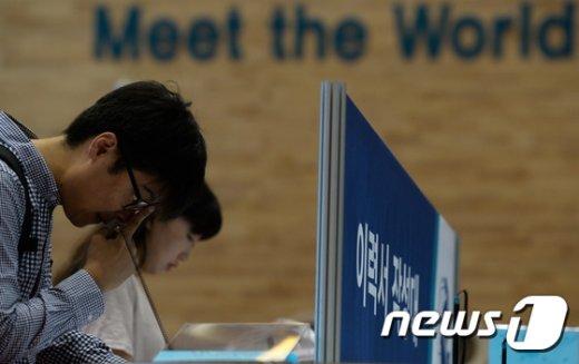 [사진]'세상을 향해'